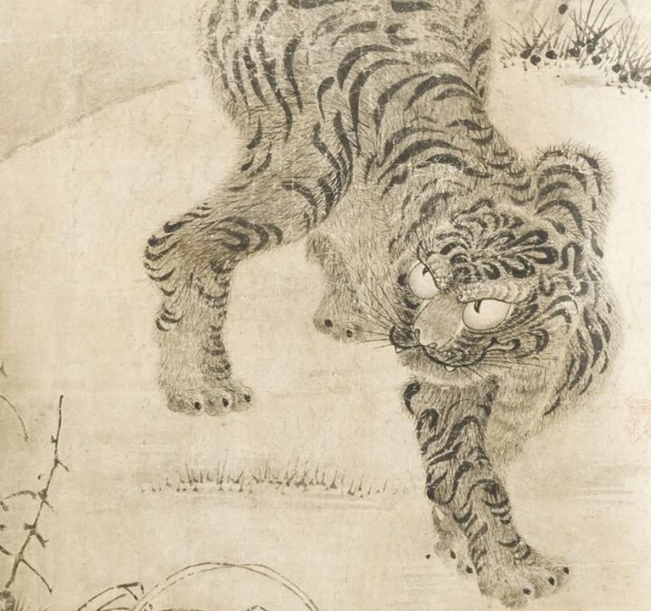 "Big boye stopped by to wish you a happy #Caturday 🐯  ""Tiger Under Bamboo and Pine Trees (detail),"" Korea, Joseon dynast…"